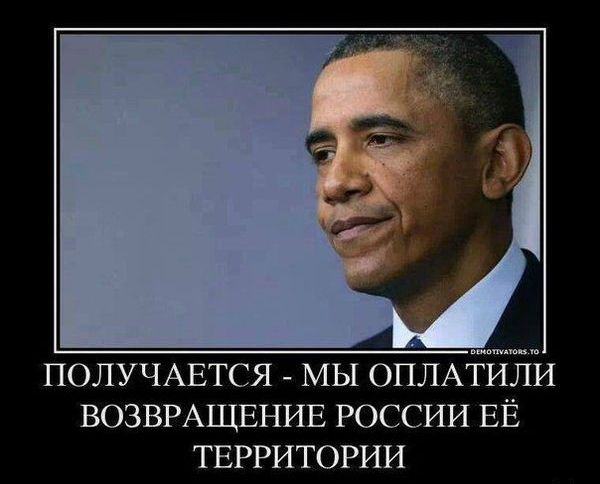 Obama-krim