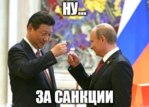 Putin-Czinpin