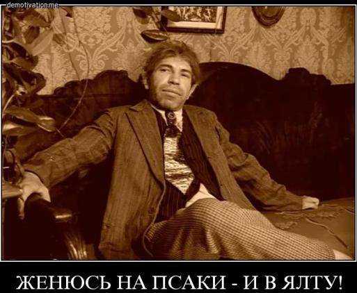 Sharikov