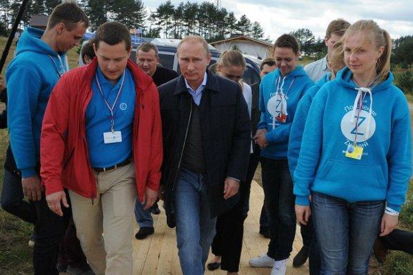 Putin-Seliger