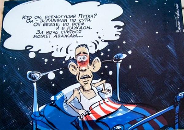 obama-night