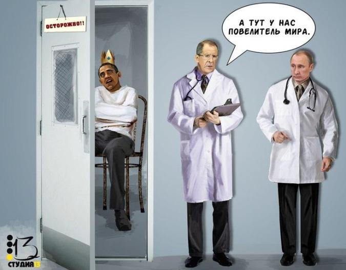 Obama-Lavrov-Putin