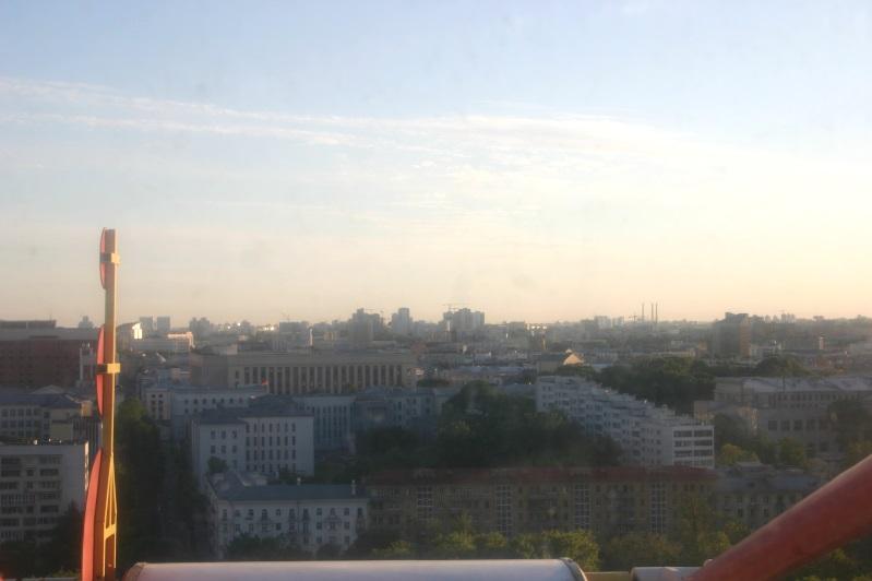 Minsk9