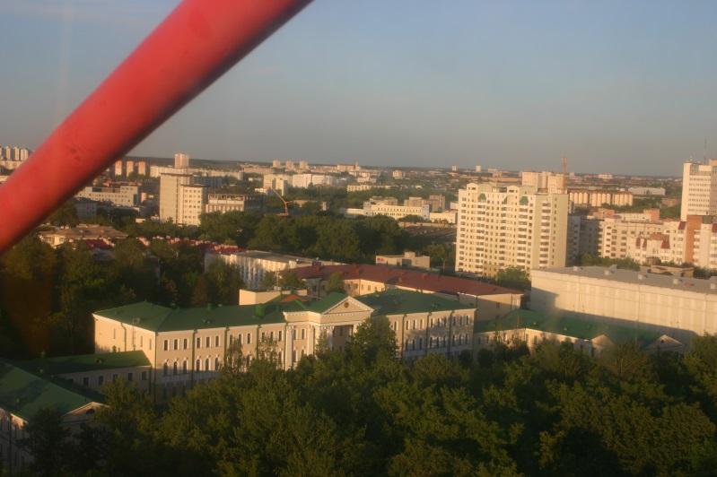 Minsk11
