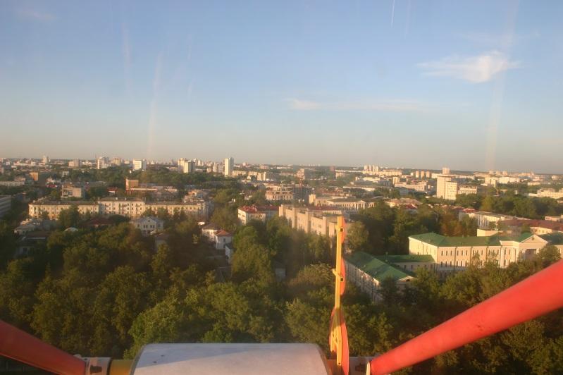 Minsk12