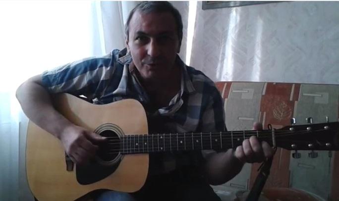 gitara_song