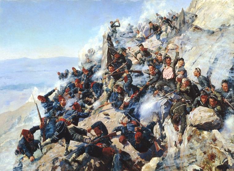 The_defeat_of_Shipka_Peak