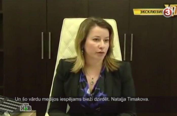 Timakova1