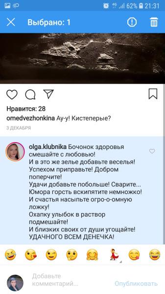 Screenshot_20181210-213126_Instagram.jpg