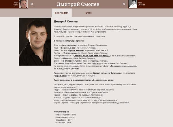 Как актер театра Современник на восемь суток ареста наиграл