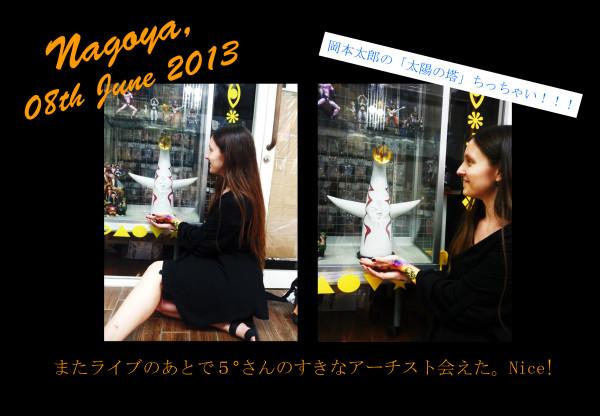 2013.06.08_meeting Taro Okamoto