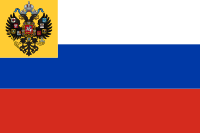 Flag_of_Russian_Empire_for_private_use_(1914–1917).svg (1)