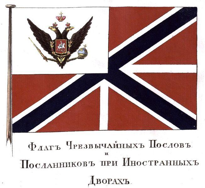 653px-Flag_of_Russian_Ambassador_1835