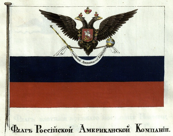 Flag_of_the_Russian-American_Company_1835