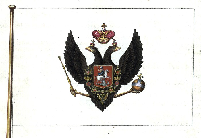 Imperial_Standard_1835