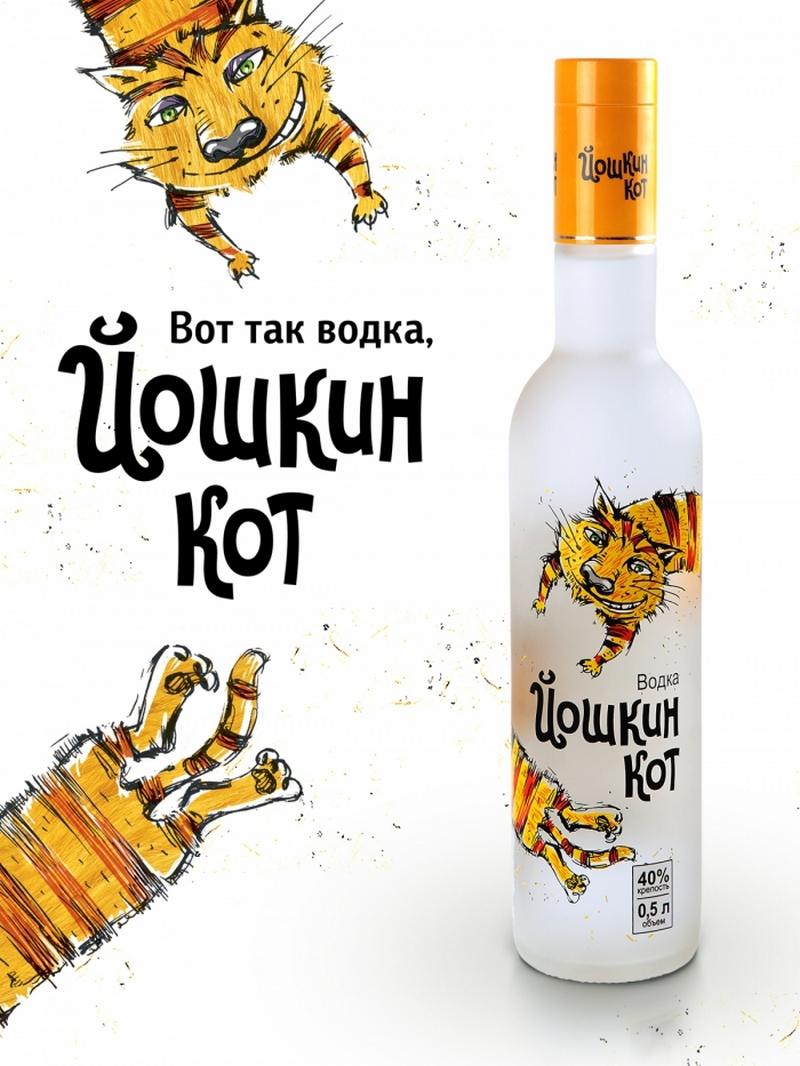 Yoshkin Cat