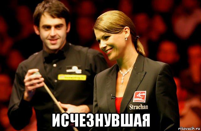 risovach-4.ru