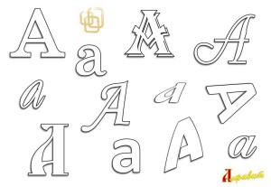 Алфавит-раскраска.jpg