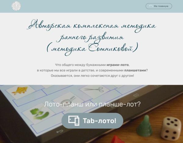 Сайт.png