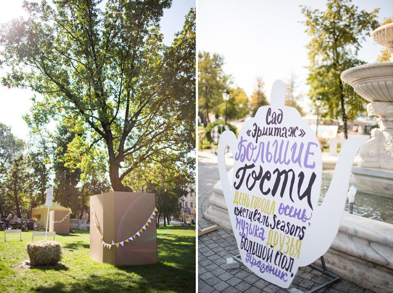 Seasons_Большие_гости_День_города_фотограф_Бутенко_Екатерина_3