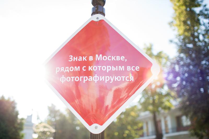 Seasons_Большие_гости_День_города_фотограф_Бутенко_Екатерина_17