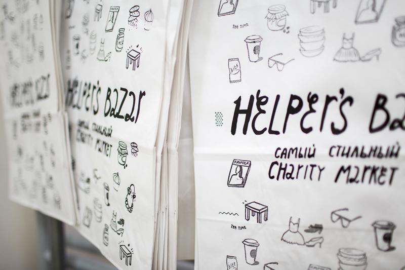 Helpers_Bazar_By_Butenko_Ekaterina_9