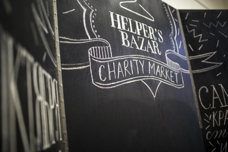 Helpers_Bazar_By_Butenko_Ekaterina_25