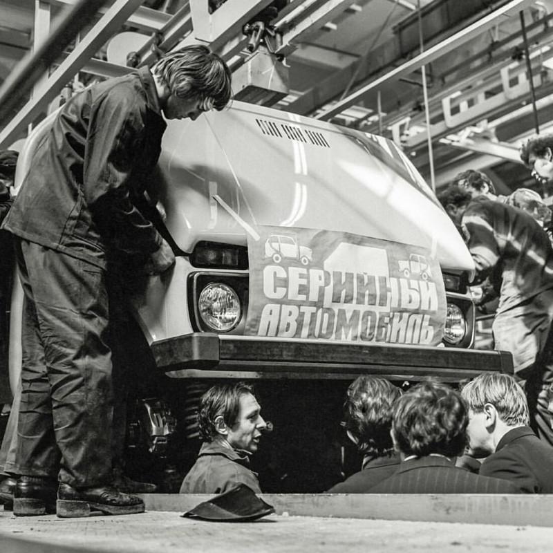 "ВАЗ-2121 ""Нива"" (№1 на конвейере)"