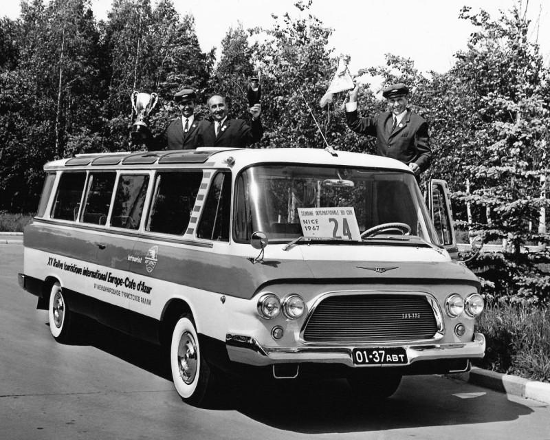 """1967 ЗИЛ-118 """"Юность"""" (01-37 авт)"""