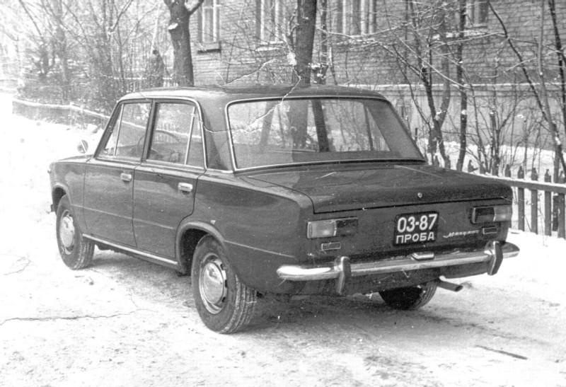 "ВАЗ-2101 ""Жигули"" (03-87 проба)"
