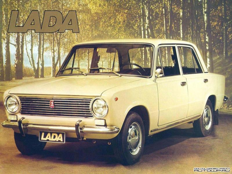 1970-е ВАЗ-2101 LADA (рекламные проспект)