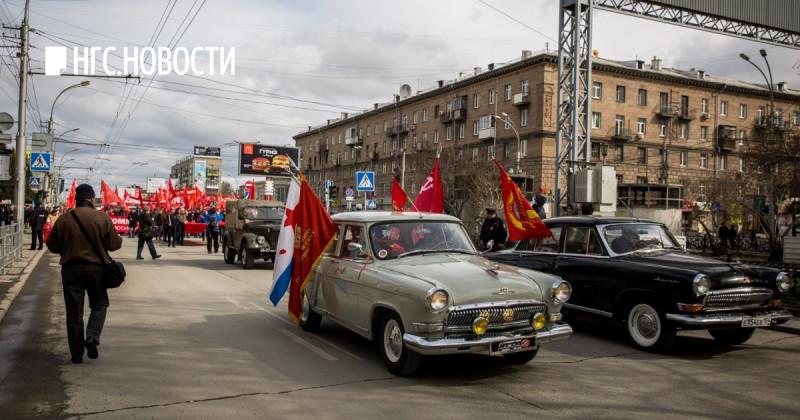 """2017 Новосибирск 1 Мая (автомобили ГАЗ-21 """"Волга"""")"""
