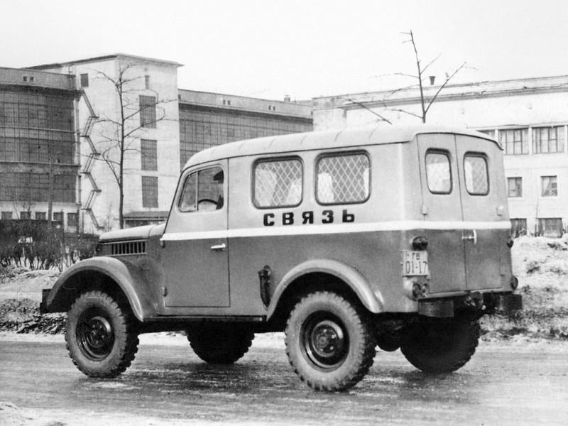 """1960-е ГАЗ-19 """"СВЯЗЬ"""" на жёлтых номерах гв00-17 (Горьковская обл.)"""