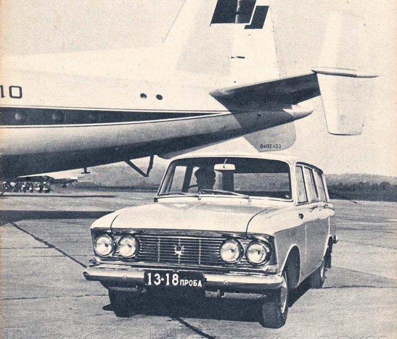 1964 Москвич-426П (13-18проба) - по материалам Svet Motoru 1964/24