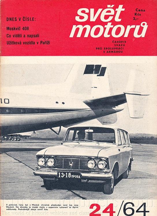 1964 Москвич-426П (13-18проба) - по материалам Svet Motoru 1964/24 (обложка)