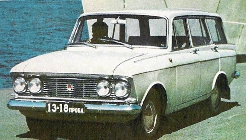 1960-е Москвич-426П (13-18проба)