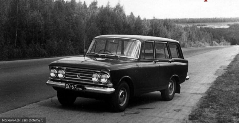 1960-е Москвич-426П (00-67проба) - cars photo/5978