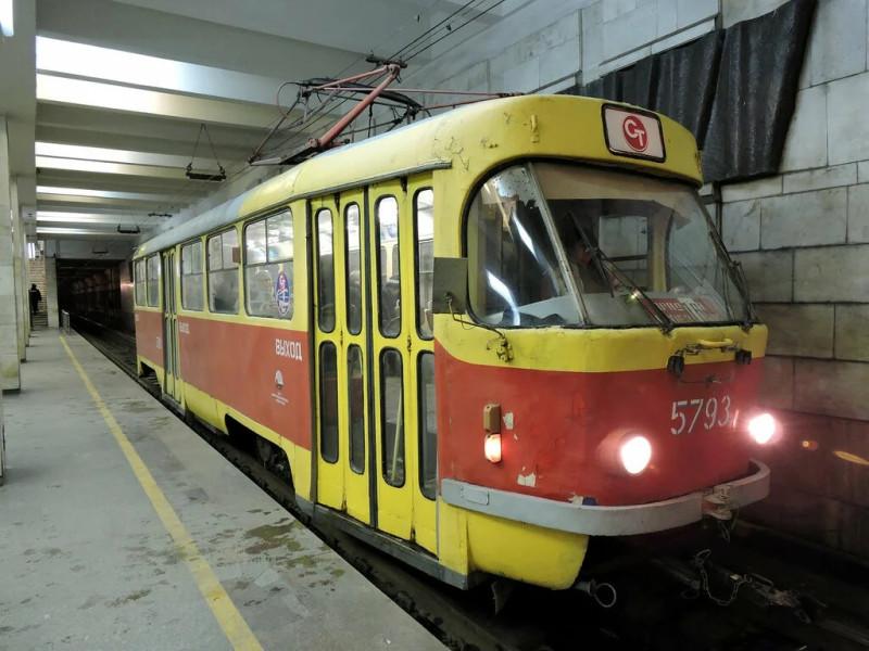 Метро-Трамвай