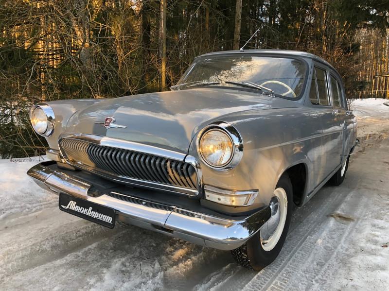 "1965 ГАЗ-21 ""Волга"""