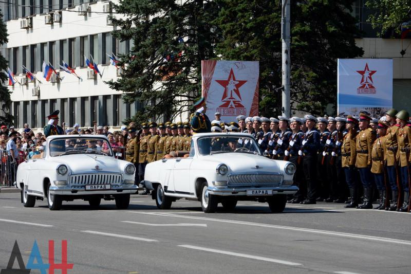ГАЗ-21 Парадная