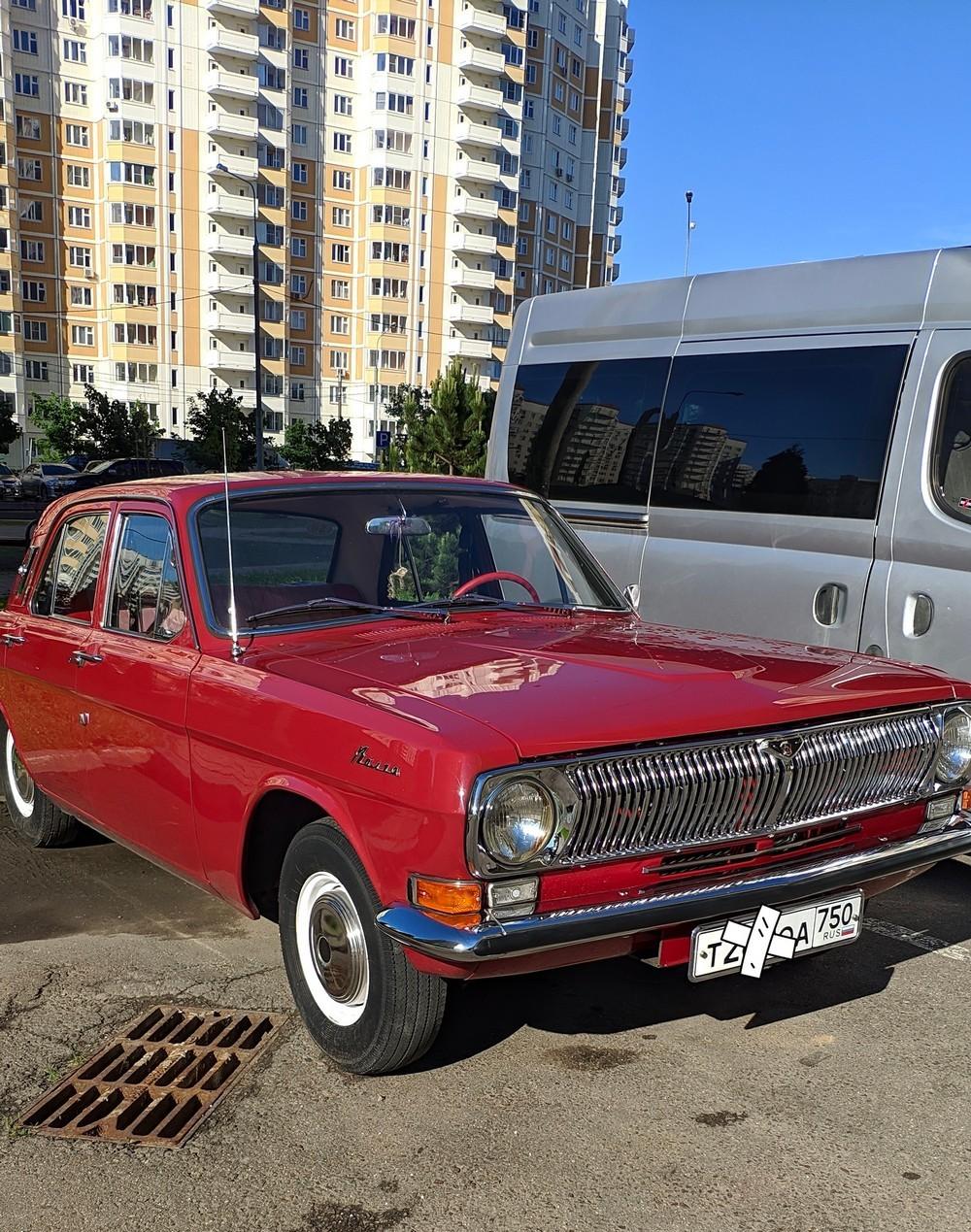 ГАЗ — 24 (первая серия)