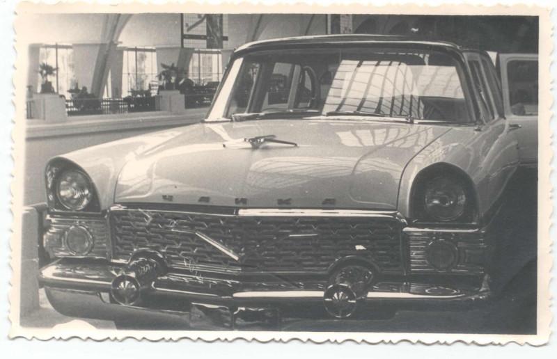 """1957 ГАЗ — 13 """"ЧАЙКА"""" (Архивное фото)"""