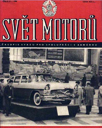 """1958 ГАЗ — 13 """"ЧАЙКА"""" (по мотивам издания """"Svet Motoru"""" — CSSR)"""