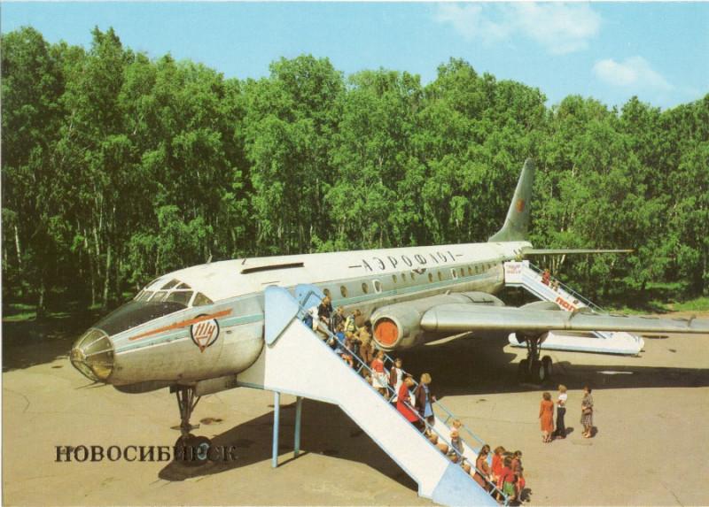 Новосибирск. Набор открыток изд. Плакат 1983 год (https://agrc79.livejournal.com/1085698.html)