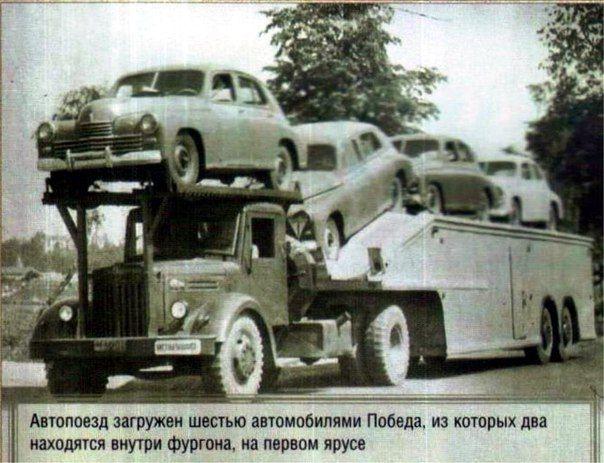 Второй экспериментальный автопоезд А-820 в истории СССР (Испытания)
