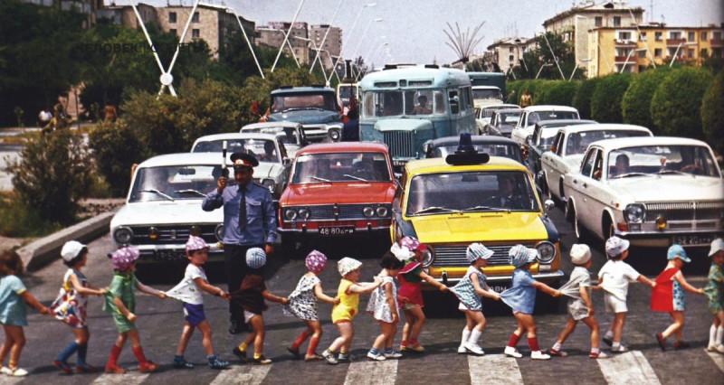 СССР. 1980-ые годы.