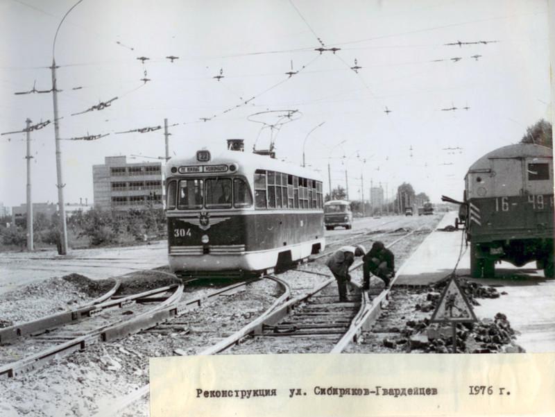 Реконструкция ул. Сибиряков-Гвардейцев (Новосибирск, 1976 г.)