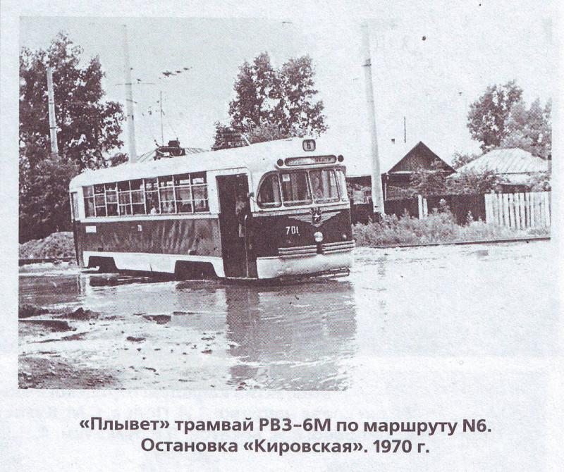 """Остановка """"Кировская"""" (Новосибирск, 1970 г.)"""