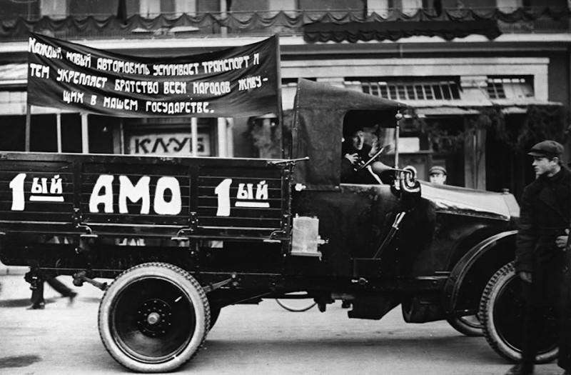 АМО-Ф15 первый советский грузовик