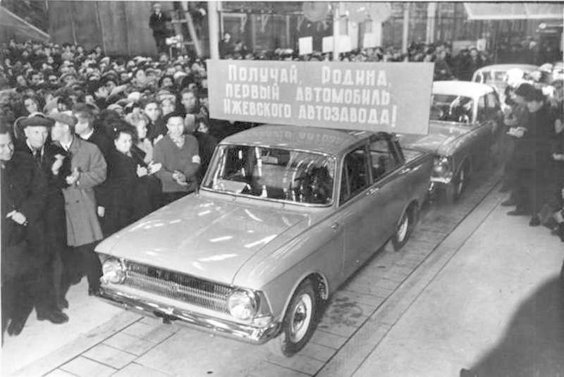"""1966""""Москвич - 412 (ИЖ № Первый)"""